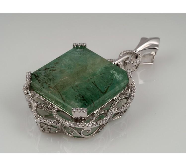 Anhänger Brillanten 73,66 Karat Smaragd 750 Gold Wert: ca. 12.000,- EUR