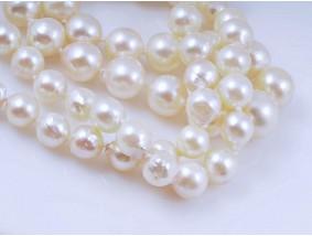 Akoya Zucht Perlen Collier Kette 750 Weiss Gold 18 Karat