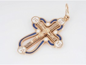 Kreuz Anhänger Emaille 585 Rosé Gold 14 Karat